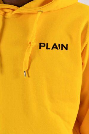 Plain Kigali Yellow 1